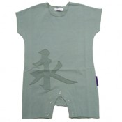 Mint-ash Kanji Applique Onesie